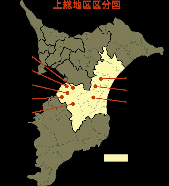 上総地区区分図